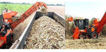 Slideshow SUGARCANE HARVESTER 1111